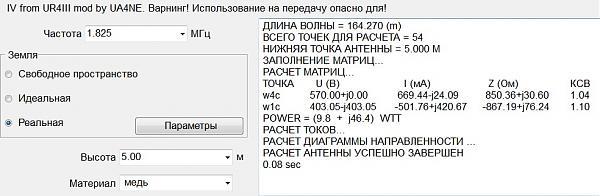 Нажмите на изображение для увеличения.  Название:Энергетический баланс флага.jpg Просмотров:9 Размер:78.8 Кб ID:269629
