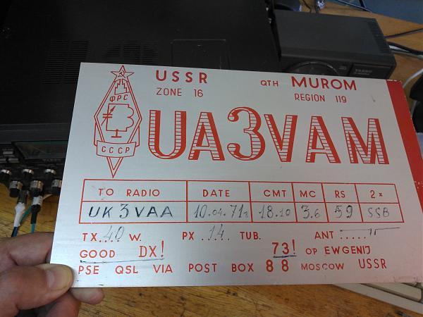 Нажмите на изображение для увеличения.  Название:ua3vam_uk3vaa_qsl_01.jpg Просмотров:7 Размер:308.9 Кб ID:269746
