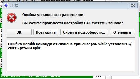 Название: Screenshot_23.jpg Просмотров: 260  Размер: 32.4 Кб