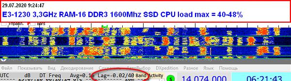 Нажмите на изображение для увеличения.  Название:I7-3770 (XEON E3-1230 V2) 16GB DDR3 1600MHz.png Просмотров:3 Размер:98.9 Кб ID:269982