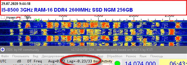 Нажмите на изображение для увеличения.  Название:I5-8500 3GHz RAM-16 DDR4 2600MHz SSD NGM 256GB-2.png Просмотров:3 Размер:58.5 Кб ID:269984