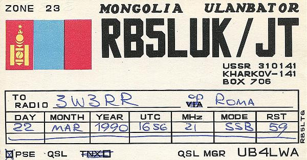 Нажмите на изображение для увеличения.  Название:RB5LUK-JT-QSL-3W3RR-2.jpg Просмотров:4 Размер:1.42 Мб ID:270036