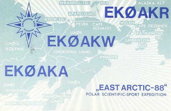 Нажмите на изображение для увеличения.  Название:EK0AKR-EK0AKW-EK0AKA-QSL-blank-3W3RR-archive-1.jpg Просмотров:4 Размер:1.23 Мб ID:270116