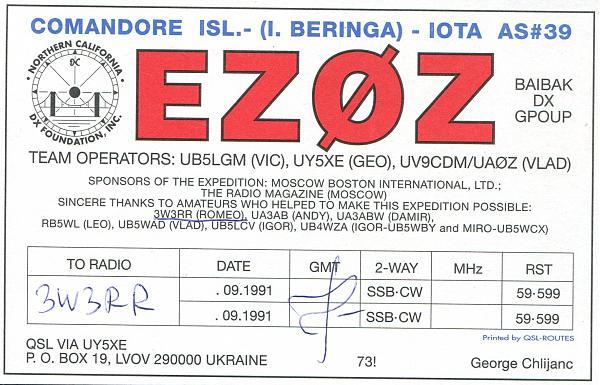 Нажмите на изображение для увеличения.  Название:EZ0Z-QSL-blank-3W3RR-archive-2.jpg Просмотров:2 Размер:1,010.7 Кб ID:270118