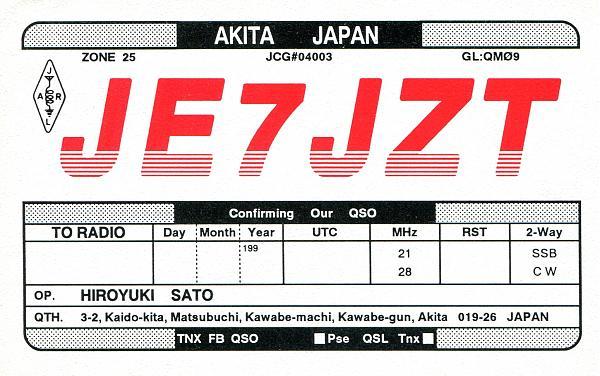 Нажмите на изображение для увеличения.  Название:JE7JZT-QSL-blank-3W3RR-archive.jpg Просмотров:2 Размер:1.01 Мб ID:270124