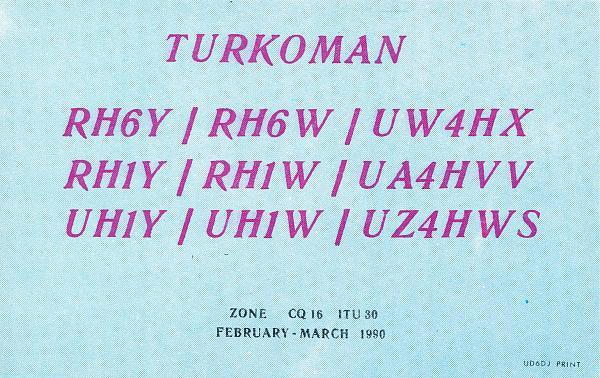 Нажмите на изображение для увеличения.  Название:RH6Y-RH6W-UW4HX-UH1Y-UH1W-UZ4HWS-RH1Y-RH1W-UA4HVV-QSL-blank-3W3RR-archive-1.jpg Просмотров:2 Размер:2.25 Мб ID:270142