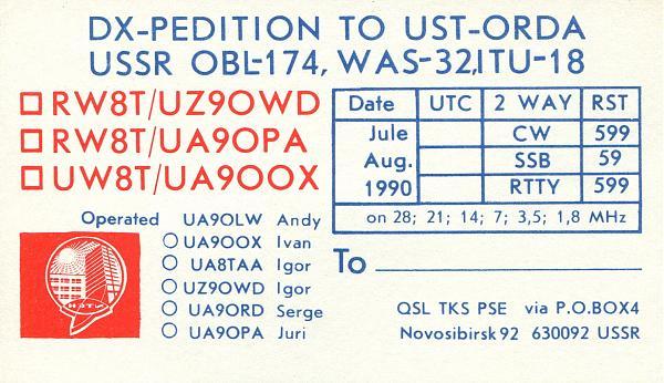 Нажмите на изображение для увеличения.  Название:RW8T-UZ9OWD-UA9OPA-UW8T-UA9OOX-QSL-blank-3W3RR-archive.jpg Просмотров:4 Размер:1.12 Мб ID:270146