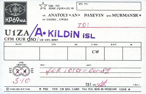 Нажмите на изображение для увеличения.  Название:U1ZA-Kildin-QSL-blank-3W3RR-archive-2.jpg Просмотров:2 Размер:1,019.7 Кб ID:270148