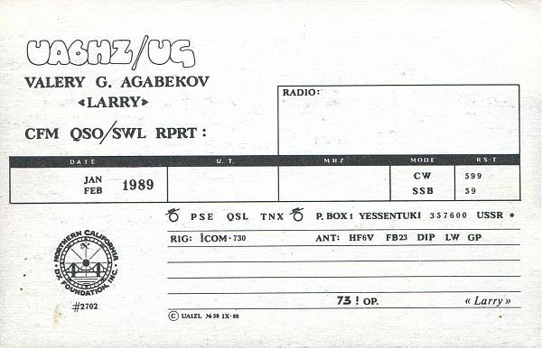 Нажмите на изображение для увеличения.  Название:UA6HZ-UG-QSL-blank-3W3RR-archive-2.jpg Просмотров:2 Размер:969.6 Кб ID:270151
