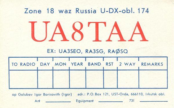 Нажмите на изображение для увеличения.  Название:UA8TAA-QSL-blank-3W3RR-archive.jpg Просмотров:3 Размер:1.03 Мб ID:270152