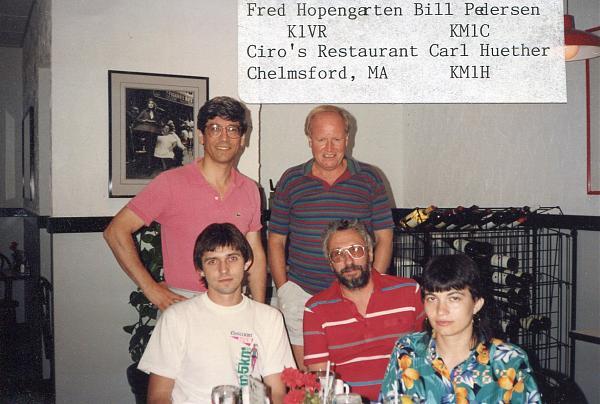Нажмите на изображение для увеличения.  Название:K1VR-KM1C-KM1H-3W3RR-UT5JDA-3W3RR-archive-July-1991.jpg Просмотров:3 Размер:277.1 Кб ID:270230