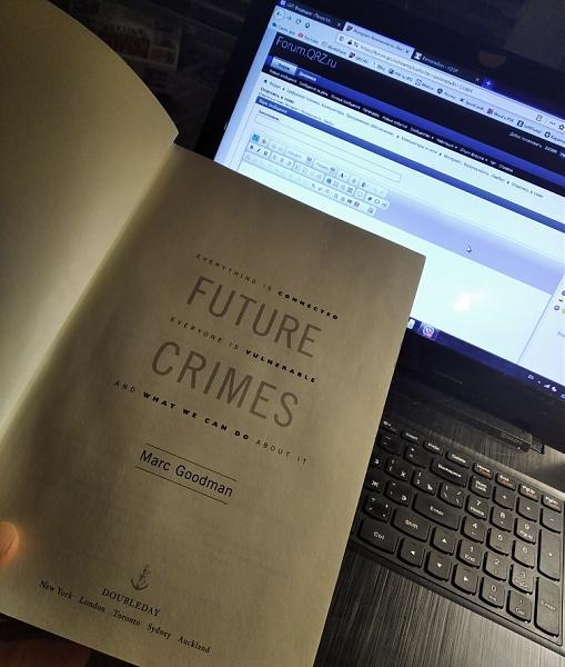 Нажмите на изображение для увеличения.  Название:Future Crimes Goodman-x.jpg Просмотров:4 Размер:461.5 Кб ID:270320
