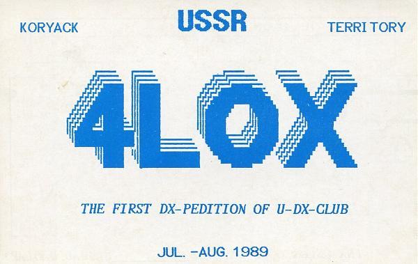 Нажмите на изображение для увеличения.  Название:4L0X-QSL-blank-3W3RR-archive-1.jpg Просмотров:2 Размер:811.5 Кб ID:270334