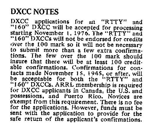 Название: 160mDXCC_QST Oct1976.jpg Просмотров: 2054  Размер: 103.8 Кб
