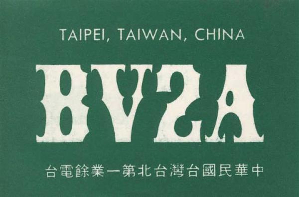 Нажмите на изображение для увеличения.  Название:BV.jpg Просмотров:3 Размер:26.8 Кб ID:270417