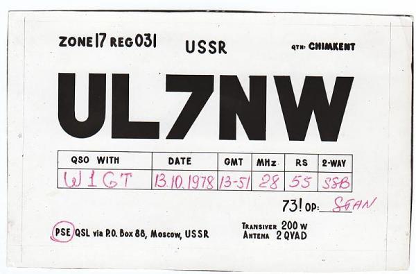 Нажмите на изображение для увеличения.  Название:UL7NW_QSL.jpg Просмотров:3 Размер:43.0 Кб ID:270430