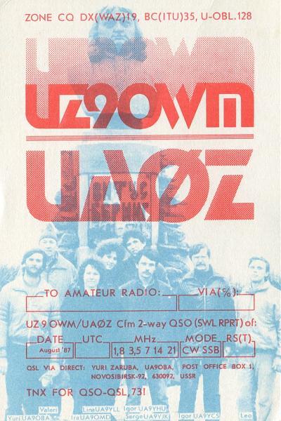 Нажмите на изображение для увеличения.  Название:UZ9OWM-UA0Z-QSL-blank-3W3RR-archive-1.jpg Просмотров:4 Размер:1.23 Мб ID:270458