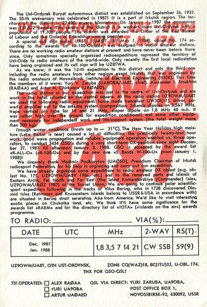 Нажмите на изображение для увеличения.  Название:UZ9OWM-UA8T-QSL-blank-3W3RR-archive.jpg Просмотров:6 Размер:1.43 Мб ID:270460