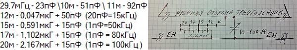 Нажмите на изображение для увеличения.  Название:imgonline-com-ua-2to1-8zSn3LZNRz5G6F.jpg Просмотров:26 Размер:534.1 Кб ID:270536