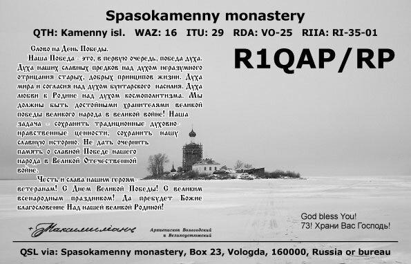 Название: r1qap_b_rp.jpg Просмотров: 121  Размер: 57.2 Кб