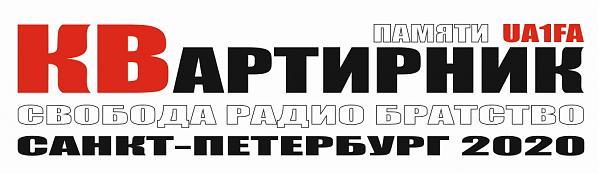 Нажмите на изображение для увеличения.  Название:Лого-СПб.jpg Просмотров:10 Размер:1.86 Мб ID:270648
