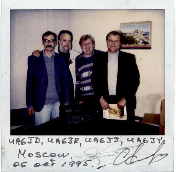 Нажмите на изображение для увеличения.  Название:Москва1995.jpg Просмотров:6 Размер:44.3 Кб ID:270709