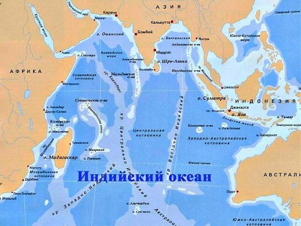 Нажмите на изображение для увеличения.  Название:Interesnye-fakty-ob-Indijskom-okeane.jpg Просмотров:5 Размер:78.7 Кб ID:270840