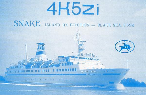 Нажмите на изображение для увеличения.  Название:4K5ZI-QSL-3W3RR-archive-1.jpg Просмотров:6 Размер:2.13 Мб ID:270907