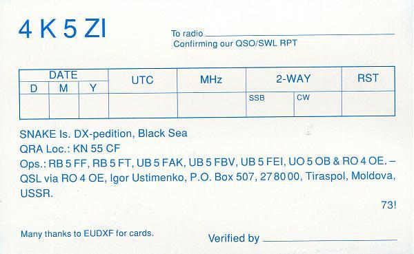 Нажмите на изображение для увеличения.  Название:4K5ZI-QSL-3W3RR-archive-2.jpg Просмотров:6 Размер:1.03 Мб ID:270908