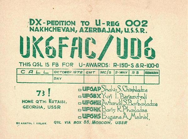 Нажмите на изображение для увеличения.  Название:UK6FAC_UD6-QSL-UA9WS.jpg Просмотров:4 Размер:119.4 Кб ID:270931
