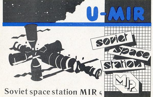 Нажмите на изображение для увеличения.  Название:U1MIR-U2MIR-U3MIR-U4MIR-U5MIR-blank-QSL-archive-3W3RR-1.jpg Просмотров:4 Размер:1.47 Мб ID:271167