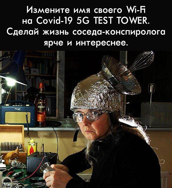 Название: Test Tower.jpeg Просмотров: 2652  Размер: 67.1 Кб