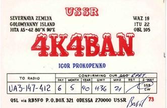 Название: 4K4BAN_1990.jpg Просмотров: 441  Размер: 25.1 Кб