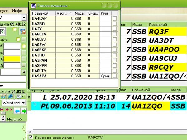 Нажмите на изображение для увеличения.  Название:Screenshot_1.jpg Просмотров:4 Размер:134.2 Кб ID:271435