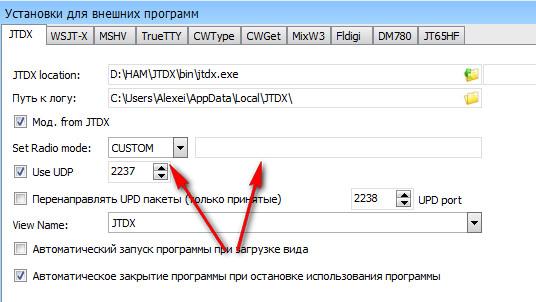 Название: JTDX.jpg Просмотров: 412  Размер: 56.4 Кб