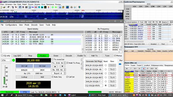 Нажмите на изображение для увеличения.  Название:Снимок экрана (776).png Просмотров:8 Размер:293.2 Кб ID:271532