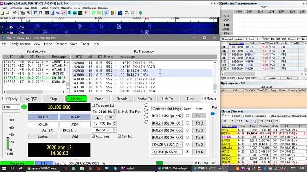 Нажмите на изображение для увеличения.  Название:Снимок экрана (777).png Просмотров:5 Размер:297.1 Кб ID:271533