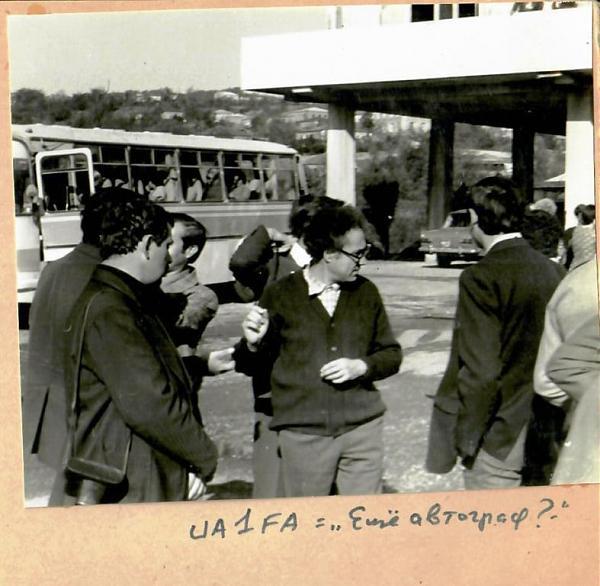 Нажмите на изображение для увеличения.  Название:UA1FA-UA9WS-1979_1.jpg Просмотров:3 Размер:73.6 Кб ID:271609