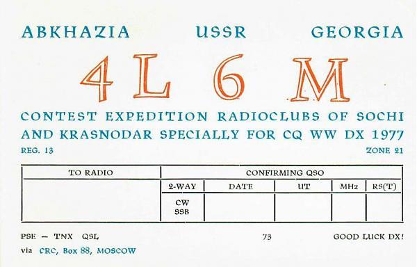 Нажмите на изображение для увеличения.  Название:QSL-4L6M-UA9WS_1977(1).jpg Просмотров:8 Размер:68.6 Кб ID:271619