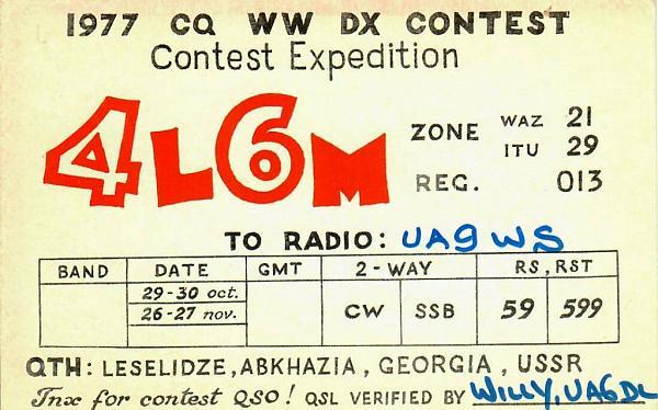 Нажмите на изображение для увеличения.  Название:QSL-4L6M-UA9WS_1977(2).jpg Просмотров:6 Размер:95.3 Кб ID:271620
