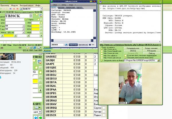 Нажмите на изображение для увеличения.  Название:Screenshot_2.jpg Просмотров:26 Размер:317.3 Кб ID:271727