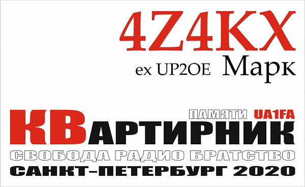 Нажмите на изображение для увеличения.  Название:4Z4KX.jpg Просмотров:5 Размер:1.94 Мб ID:271741