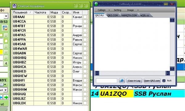 Нажмите на изображение для увеличения.  Название:Screenshot_1.jpg Просмотров:4 Размер:119.9 Кб ID:271814