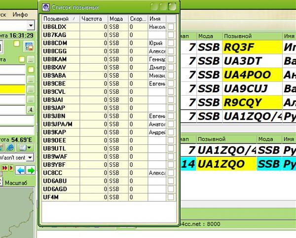 Нажмите на изображение для увеличения.  Название:Screenshot_2.jpg Просмотров:2 Размер:155.3 Кб ID:271933
