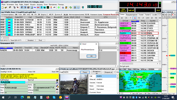 Нажмите на изображение для увеличения.  Название:Снимок экрана (1).png Просмотров:59 Размер:269.1 Кб ID:272253