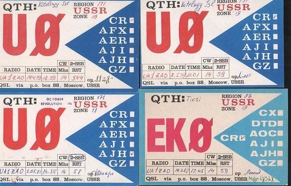 Нажмите на изображение для увеличения.  Название:UA1ZAO QSls archive.jpg Просмотров:4 Размер:284.8 Кб ID:272728