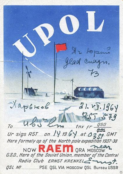 Нажмите на изображение для увеличения.  Название:RAEM-QSL-to-UB5LM-1964-1.jpg Просмотров:9 Размер:1.34 Мб ID:272800
