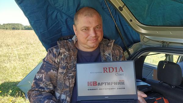 Нажмите на изображение для увеличения.  Название:RD1A-RDA-expedition.jpg Просмотров:8 Размер:1.46 Мб ID:272831