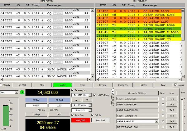 Нажмите на изображение для увеличения.  Название:Test 1 2020-08-27 08-54-56 WSJT-X - ForEW1   v2.2.2   by K1JT, G4WJS, and K9AN.jpg Просмотров:4 Размер:165.1 Кб ID:272874