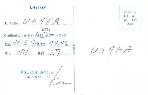 Нажмите на изображение для увеличения.  Название:UA9FGR-QSL-UA1FA-archive-013.jpg Просмотров:3 Размер:397.7 Кб ID:272889